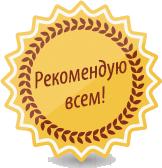 мастерская по ремонту бытовой техники в Ижевске